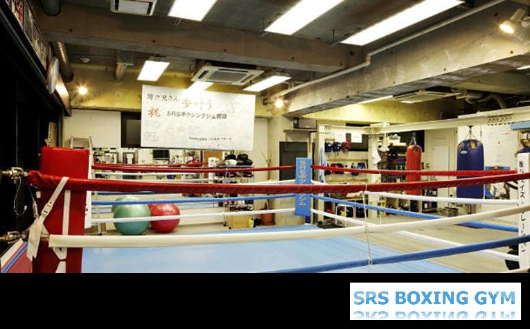 SRSボクシングジム