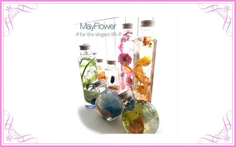★May Flower☆《ハーバリウム》