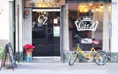 浅草 喫茶店 Cisz(シーズ)
