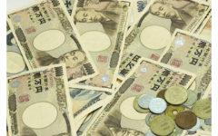 お金の価値観¥